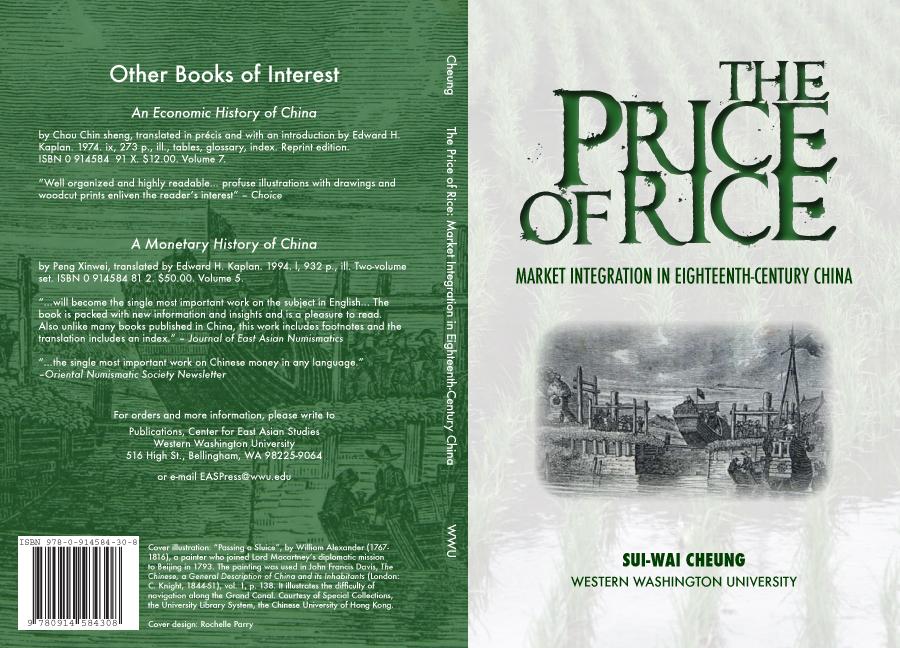 Book Cover Design From East Asia : East asia book covers bellingham web design megabite